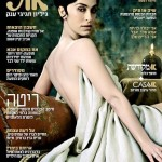Rita-Israeli-Magizine